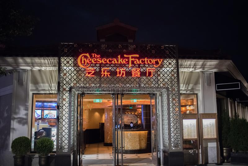 Kaastaartenfabriek in Shanghai Disneyland in Shanghai, China royalty-vrije stock foto