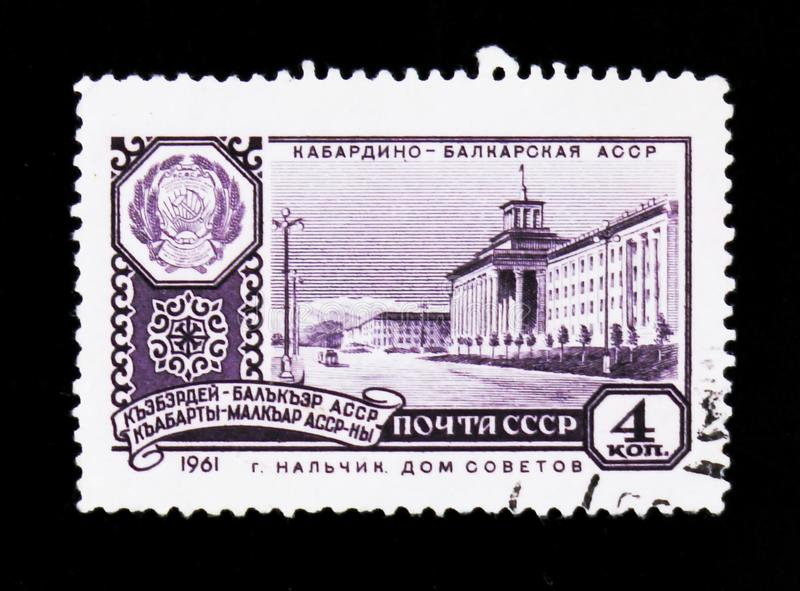 MOSCOW, RUSSIA - JUNE 26, 2017: A stamp printed in USSR (Russia) shows Kabardino-Balkarian ASSR, Nalchik, House. MOSCOW, RUSSIA - JUNE 26, 2017: A stamp printed royalty free stock images