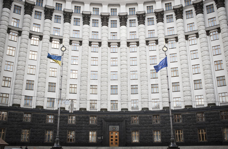 Kabinettet av ministrar av Ukraina royaltyfria bilder