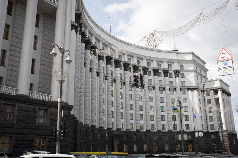 Kabinettet av ministrar av Ukraina arkivbilder