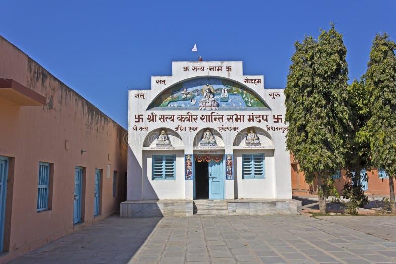 Kabir ashram in Dwarka. FEB 11, 2015, DWARKA, INDIA - Ashram of followers of the gread medieval saint poet Kabir royalty free stock photo