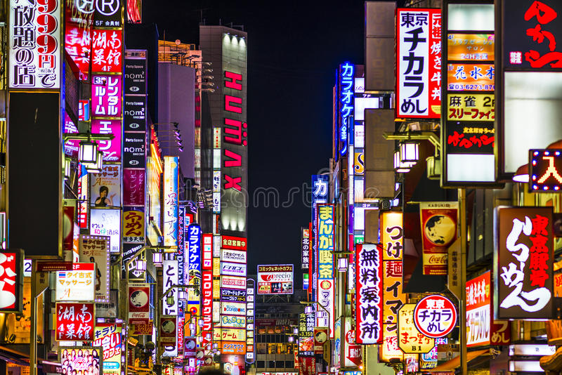 Kabuki-cho, Shinjuku, Tokyo, Giappone immagini stock libere da diritti