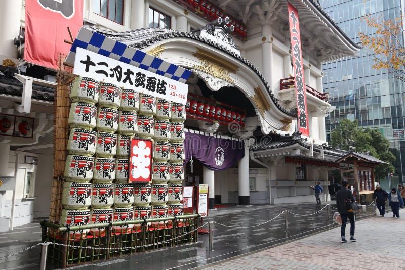 Kabuki-za, Tokyo photographie stock