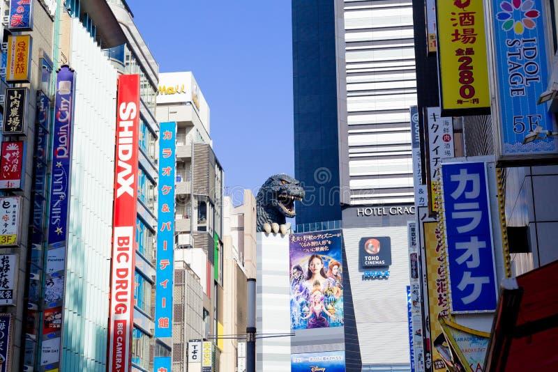 Kabukicho stock foto's
