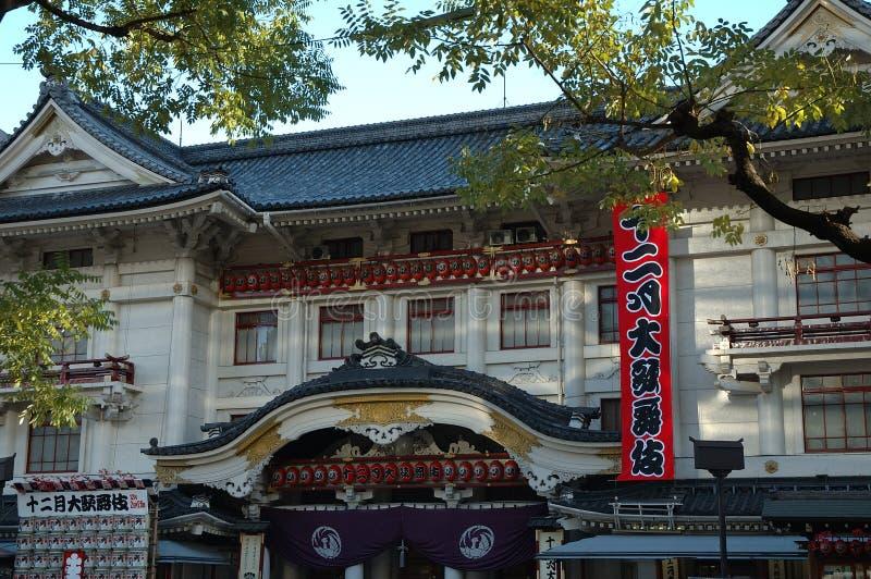 kabukitheatre royaltyfri bild