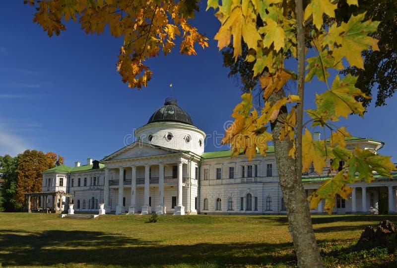 Kachanivka en automne photos stock