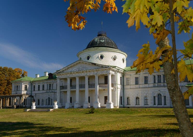 Kachanivka en automne photographie stock libre de droits