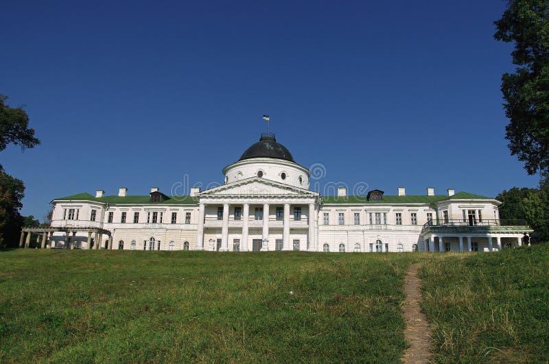 Kachanovka castle in Ukraine royalty free stock photo