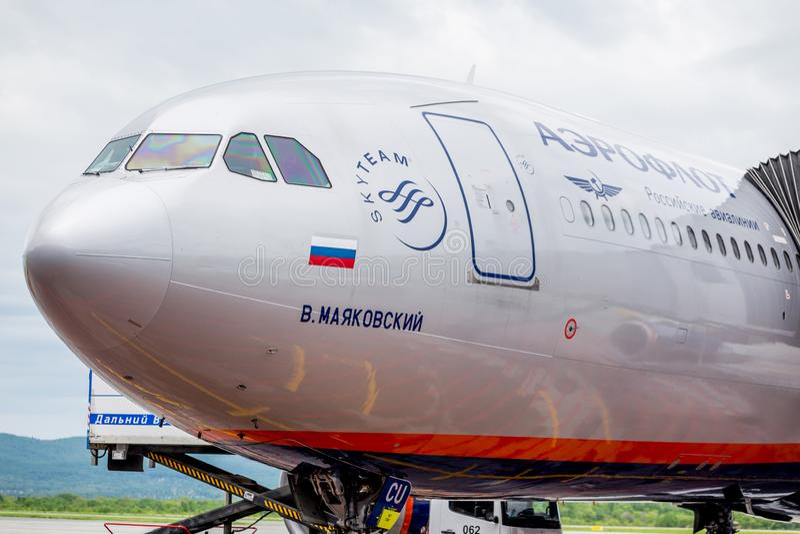 Kadłub pasażerski samolotowy Aerobus A330-300 Aeroflot firma zdjęcia stock
