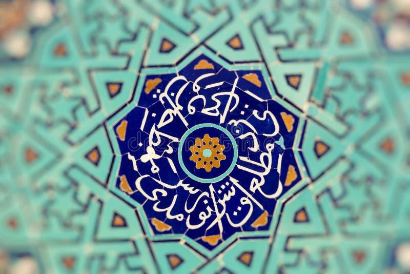 Kafelkowy tło, orientalni ornamenty od emira Chakhmaq kompleksu w Yazd, południowy Iran zdjęcie royalty free