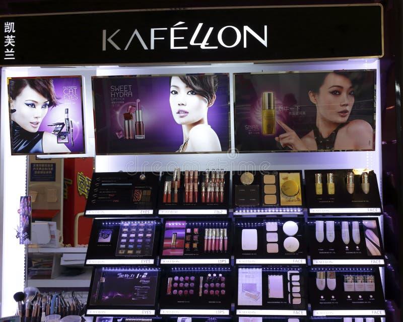 Kafellon cosmetics stock photography