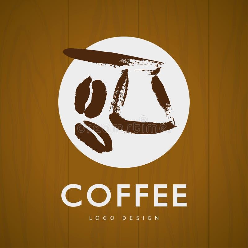 Kaffeestubeemblem-Logodesign des Vektors künstlerisches lokalisiert auf hölzernem Hintergrund vektor abbildung