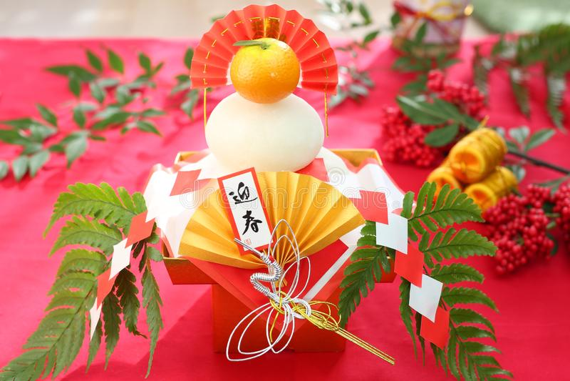 Kagami-mochi un riso-dolce rotondo e un'arancia amara ha offerto ad una divinità fotografia stock libera da diritti