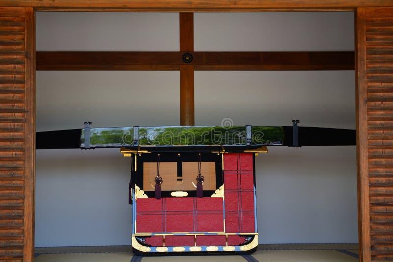 Kago Tera, Kyoto, Japón foto de archivo libre de regalías