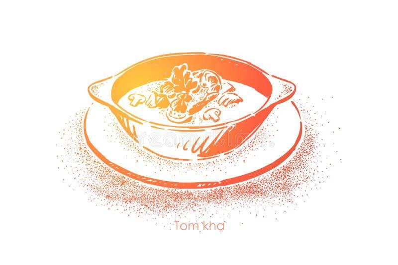 Kai kha του Tom, παραδοσιακή ταϊλανδική κουζίνα, καυτή ξινή πικάντικη σούπα με το γάλα καρύδων, μανιτάρια και γαρίδες, εξωτικό γε διανυσματική απεικόνιση