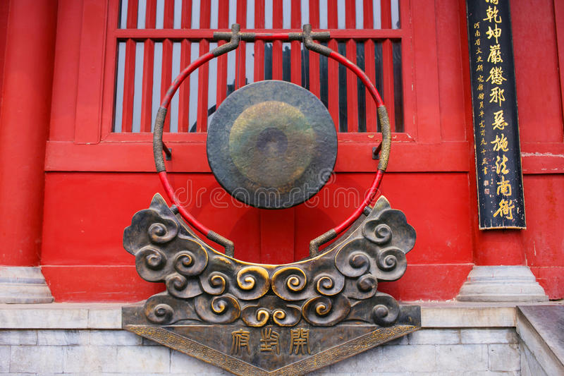 Kaifeng Henan, porslin royaltyfria bilder