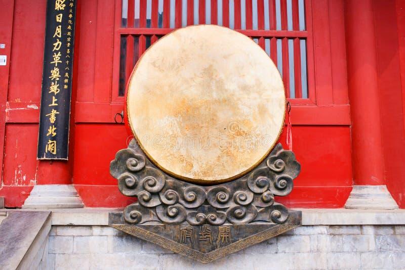 Kaifeng Kina Henan för turist- dragningar regering royaltyfri bild