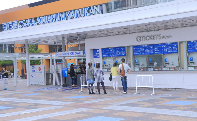 Kaiyukaaquarium Osaka Japan stock afbeeldingen