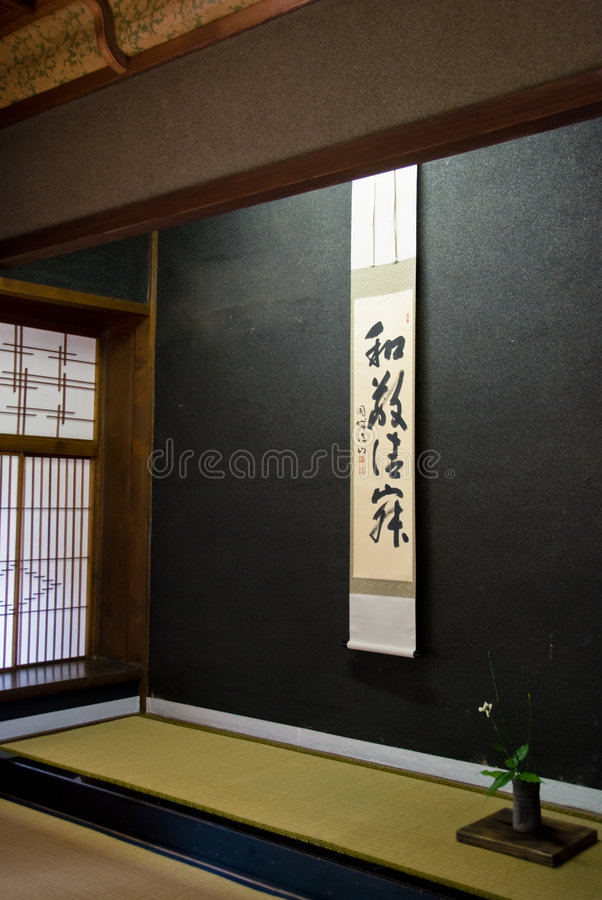 Kakejiku de rolkalligrafie bij Japanse ruimte royalty-vrije stock afbeelding