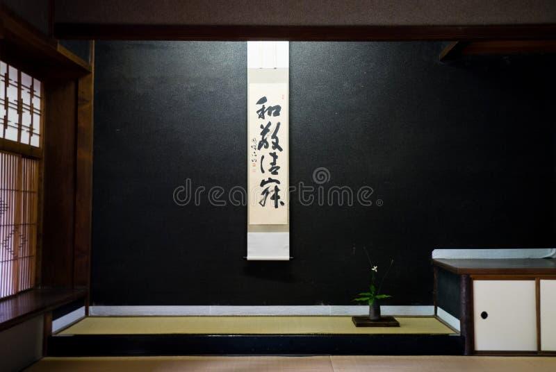 Kakejiku la caligrafía del desfile en el sitio japonés foto de archivo