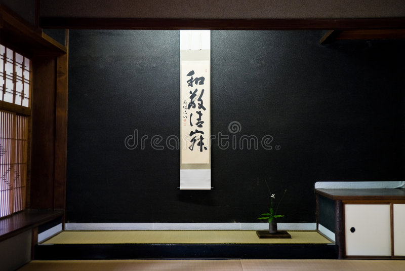 Kakejiku the scroll calligraphy at Japanese room stock photo