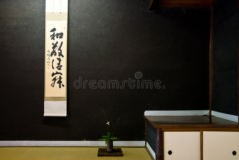 Download Kakejiku The Scroll Calligraphy At Japanese Room Stock Images - Image: 5977494