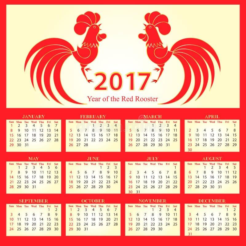 Kalendarz 2017 Chiński nowy rok pożarniczy kogut royalty ilustracja