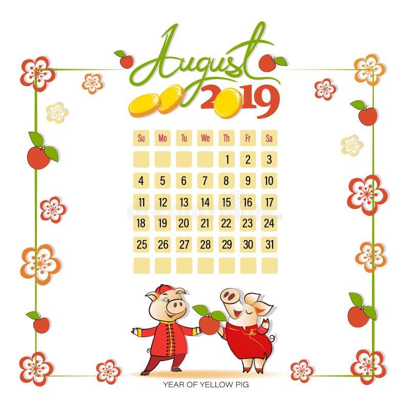 Kalendarz 2019 dla Sierpniowych Ślicznych świni w tradycyjni chińskie odziewa ilustracji
