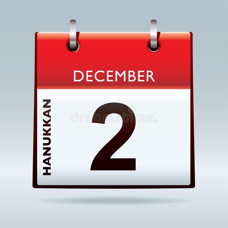 kalendarzowy hanukkan ilustracji