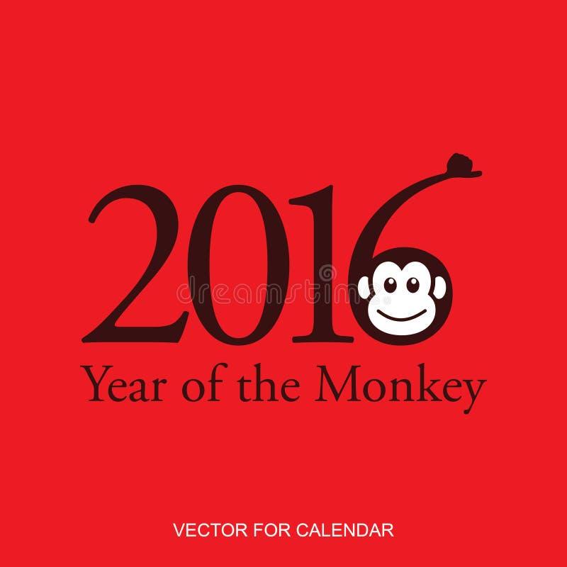Kalender 2016 år av apan: Kinesiskt zodiaktecken royaltyfri illustrationer