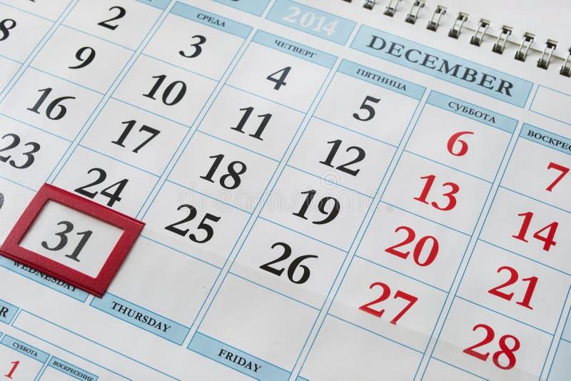 kalender arkivbild