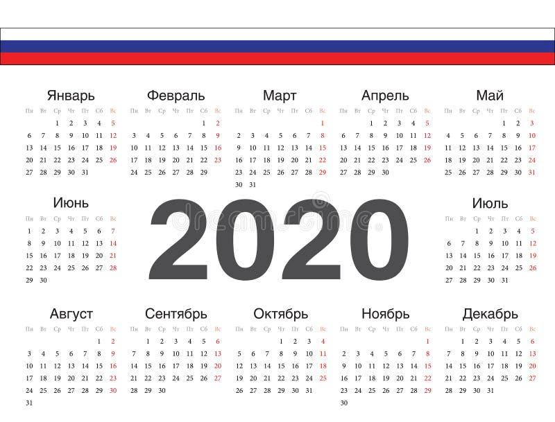 Kalender 2020 för vektorcirkelryss vektor illustrationer