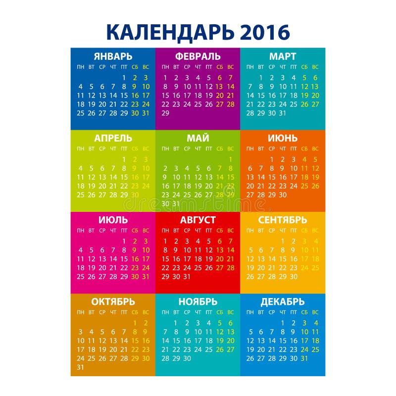 kalender f r 2016 auf wei em hintergrund vector kalender. Black Bedroom Furniture Sets. Home Design Ideas