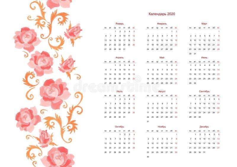 Kalender für 2020-jähriges mit Verzierung von rosafarbenen Blumen Wochenanf?nge am Montag Russische Sprache Schöne Grenze mit Sti lizenzfreie abbildung