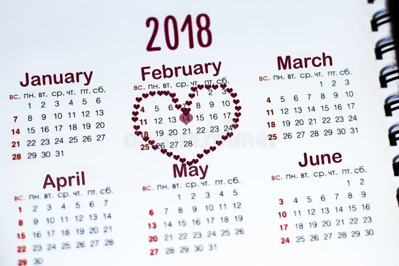 Kalender Februari 14 royaltyfria foton