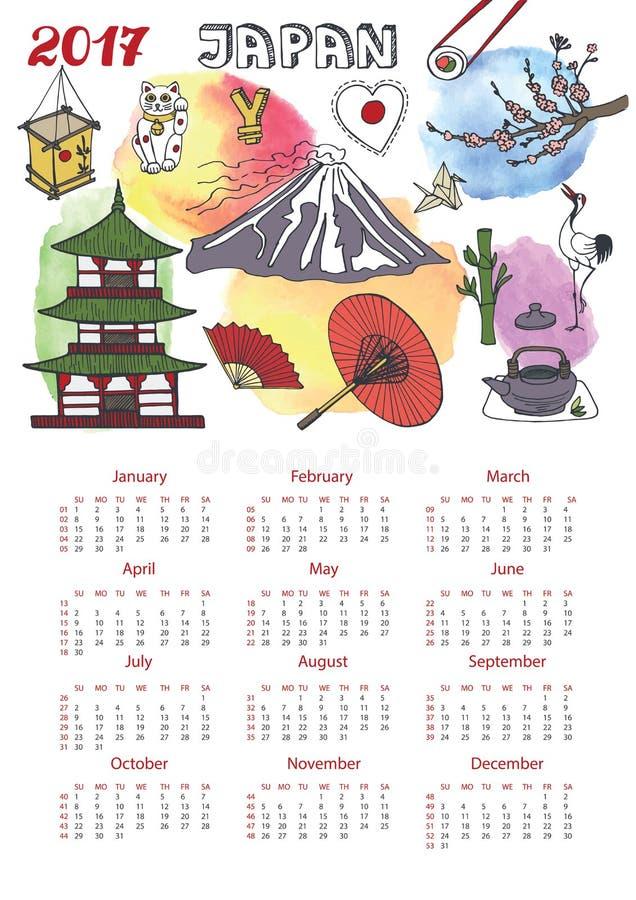 Kalender 2017 Japan gränsmärkesymboler, vattenfärgfärgstänk stock illustrationer