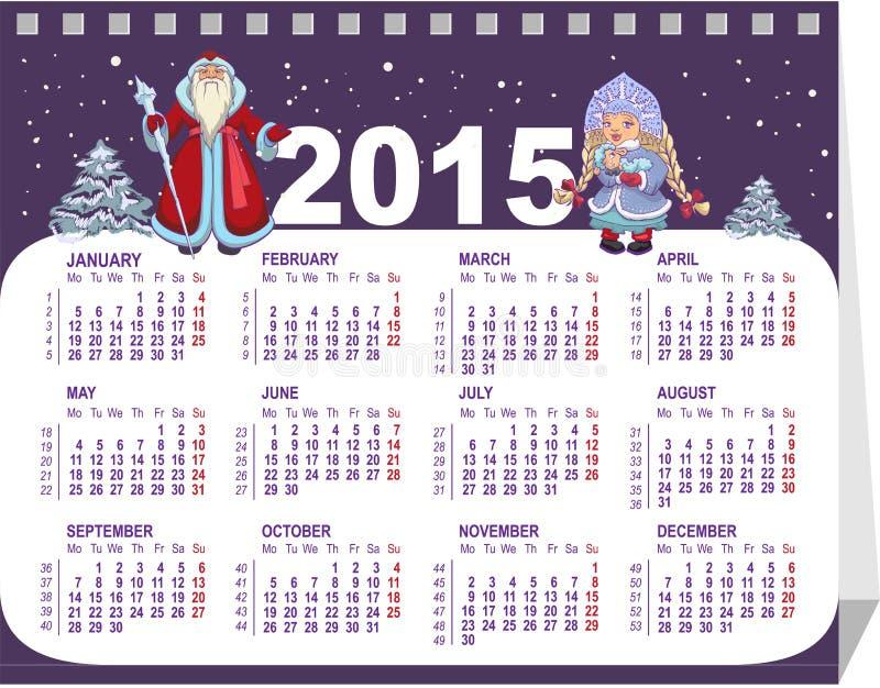 Kalender 2015 snow för frostfarfarjungfru vektor illustrationer