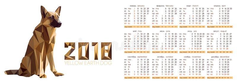 Kalendern för 2018 år med hunden i polygoner utformar royaltyfri illustrationer