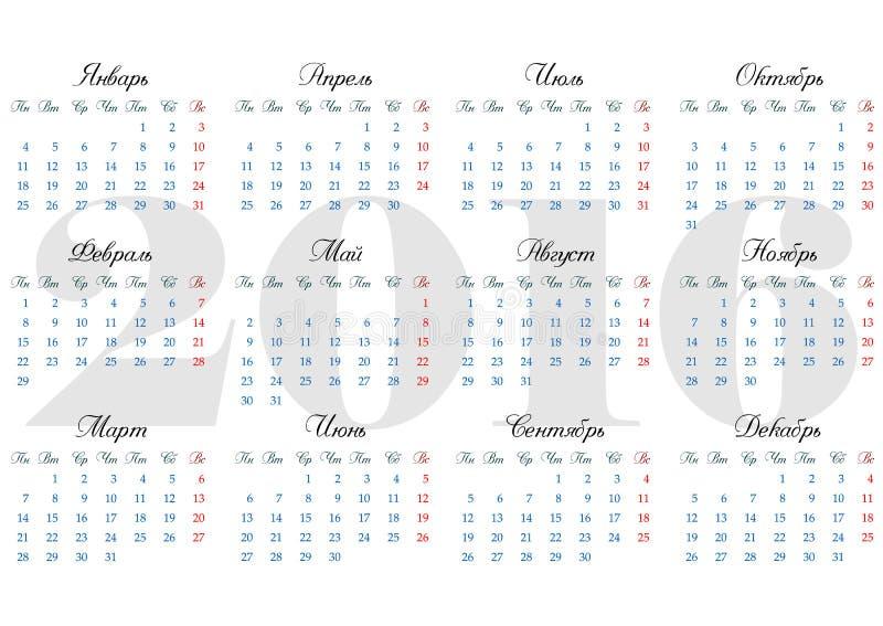 Kalendernet voor het jaar van 2016 met duidelijke weekenddagen Russische versie royalty-vrije illustratie