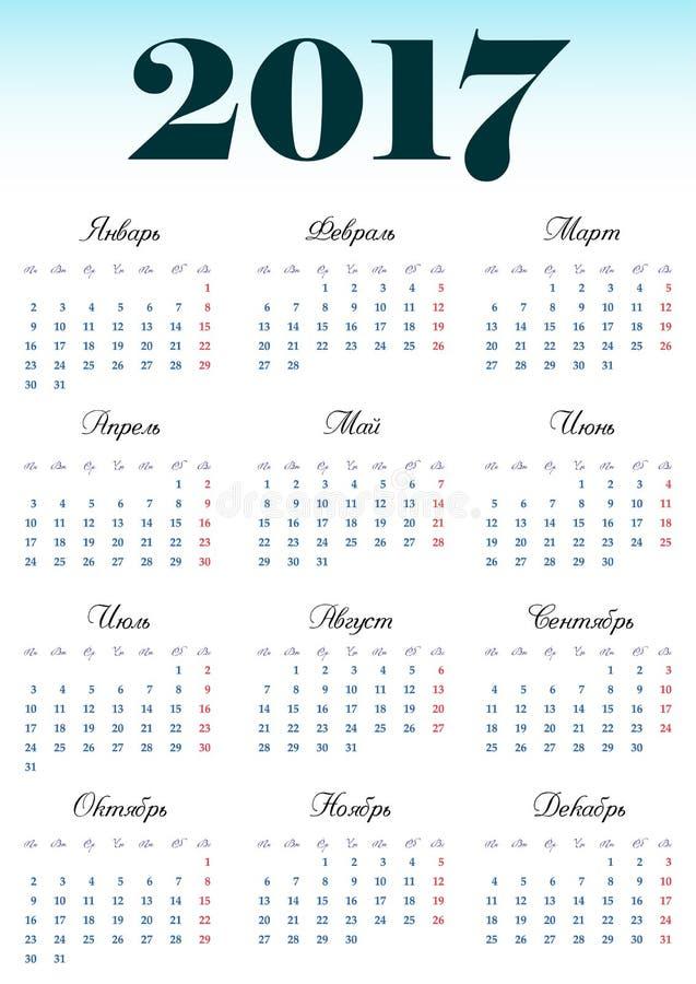 Kalendernet voor 2017 met genoteerde weekenddagen stock illustratie