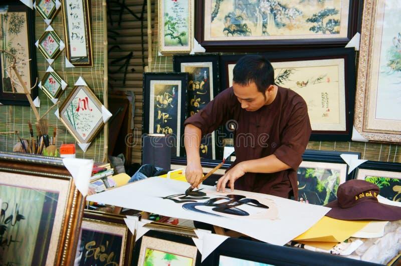 Kaligrafa remisu handwriting w penmanship. SAI GON, WIETNAM LUTY 1, 2013 obrazy stock