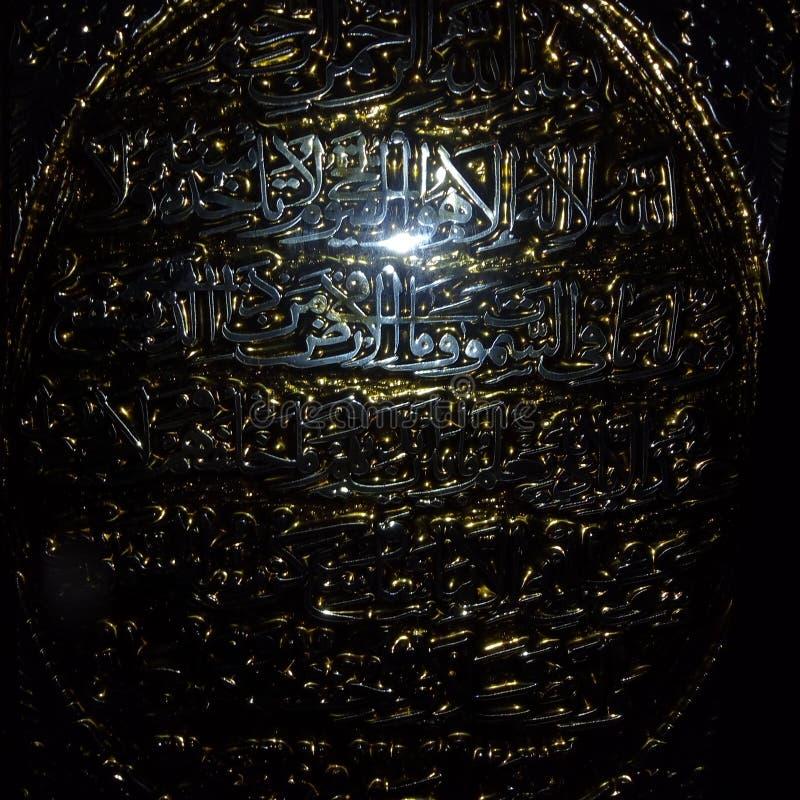 kaligrafia zdjęcie royalty free