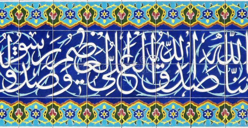 kaligrafia obrazy royalty free