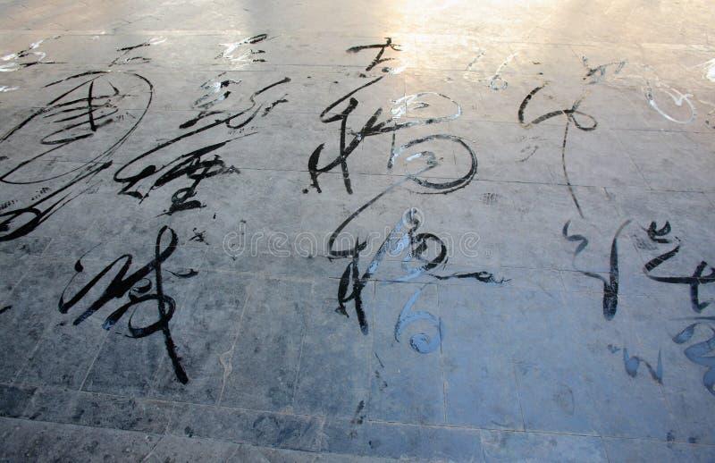 kaligrafia chińczyk zdjęcia stock