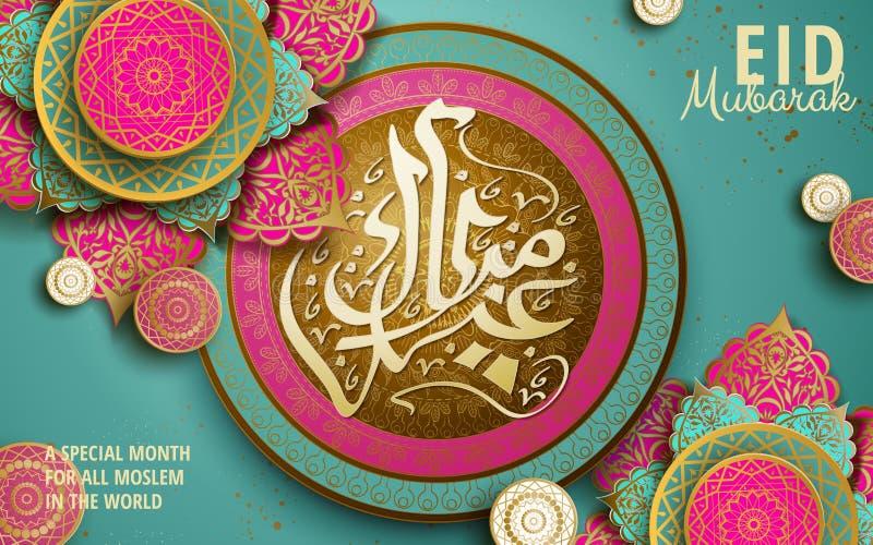 Kaligrafia dla Eid Mosul ilustracji