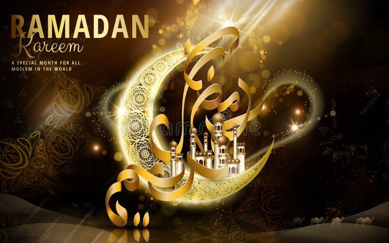 Kaligrafia projekt dla Ramadan ilustracja wektor