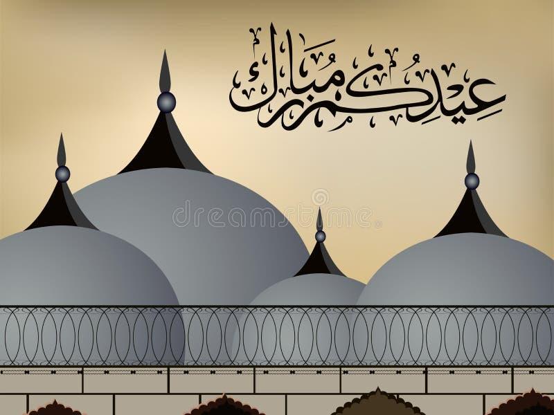 kaligrafii arabski eid islamski Mubarak ilustracji