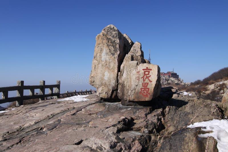 kaligrafii góry szczytu taishan zachód fotografia stock