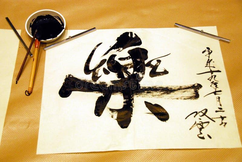 kaligrafii kota japończyka kobieta obraz royalty free