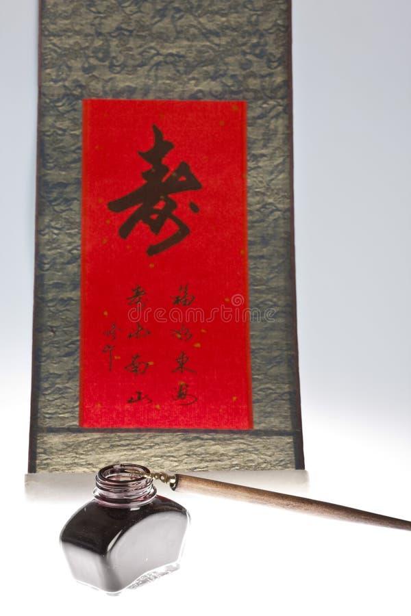 kaligrafii narzędzia obrazy royalty free